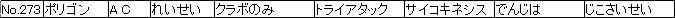 f:id:MI-Note:20210427235815j:plain