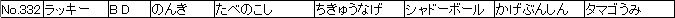 f:id:MI-Note:20210428001222j:plain