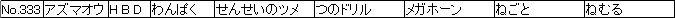 f:id:MI-Note:20210428001614j:plain