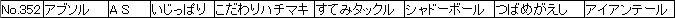 f:id:MI-Note:20210428001742j:plain