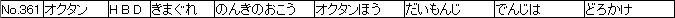 f:id:MI-Note:20210428002041j:plain