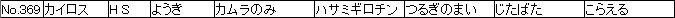 f:id:MI-Note:20210428002421j:plain