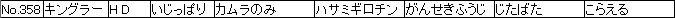 f:id:MI-Note:20210428003942j:plain