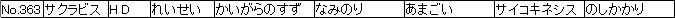 f:id:MI-Note:20210428004122j:plain