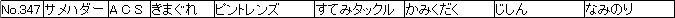 f:id:MI-Note:20210428004901j:plain