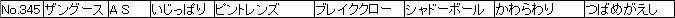 f:id:MI-Note:20210428005101j:plain