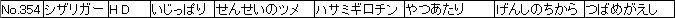 f:id:MI-Note:20210428005221j:plain