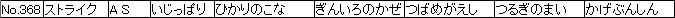 f:id:MI-Note:20210428005804j:plain