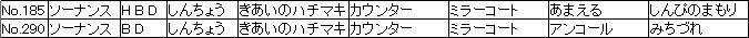 f:id:MI-Note:20210428005929j:plain
