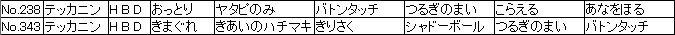 f:id:MI-Note:20210428010119j:plain