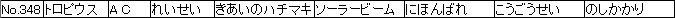 f:id:MI-Note:20210428010505j:plain