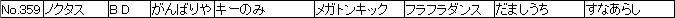 f:id:MI-Note:20210428012056j:plain