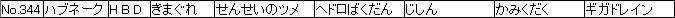 f:id:MI-Note:20210428012242j:plain