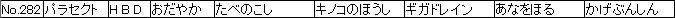 f:id:MI-Note:20210428012413j:plain