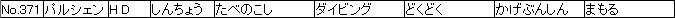 f:id:MI-Note:20210428012600j:plain