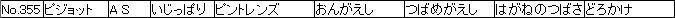 f:id:MI-Note:20210428012940j:plain