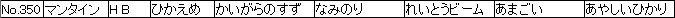 f:id:MI-Note:20210428013117j:plain