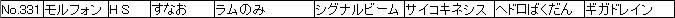 f:id:MI-Note:20210428013305j:plain
