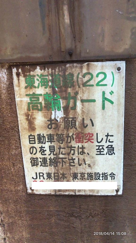 f:id:MIKIMOTO7:20180525010123j:plain