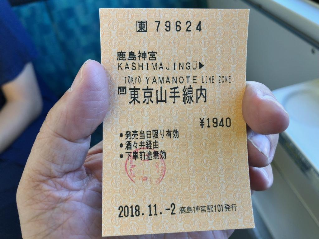 f:id:MIKIMOTO7:20190129214800j:plain