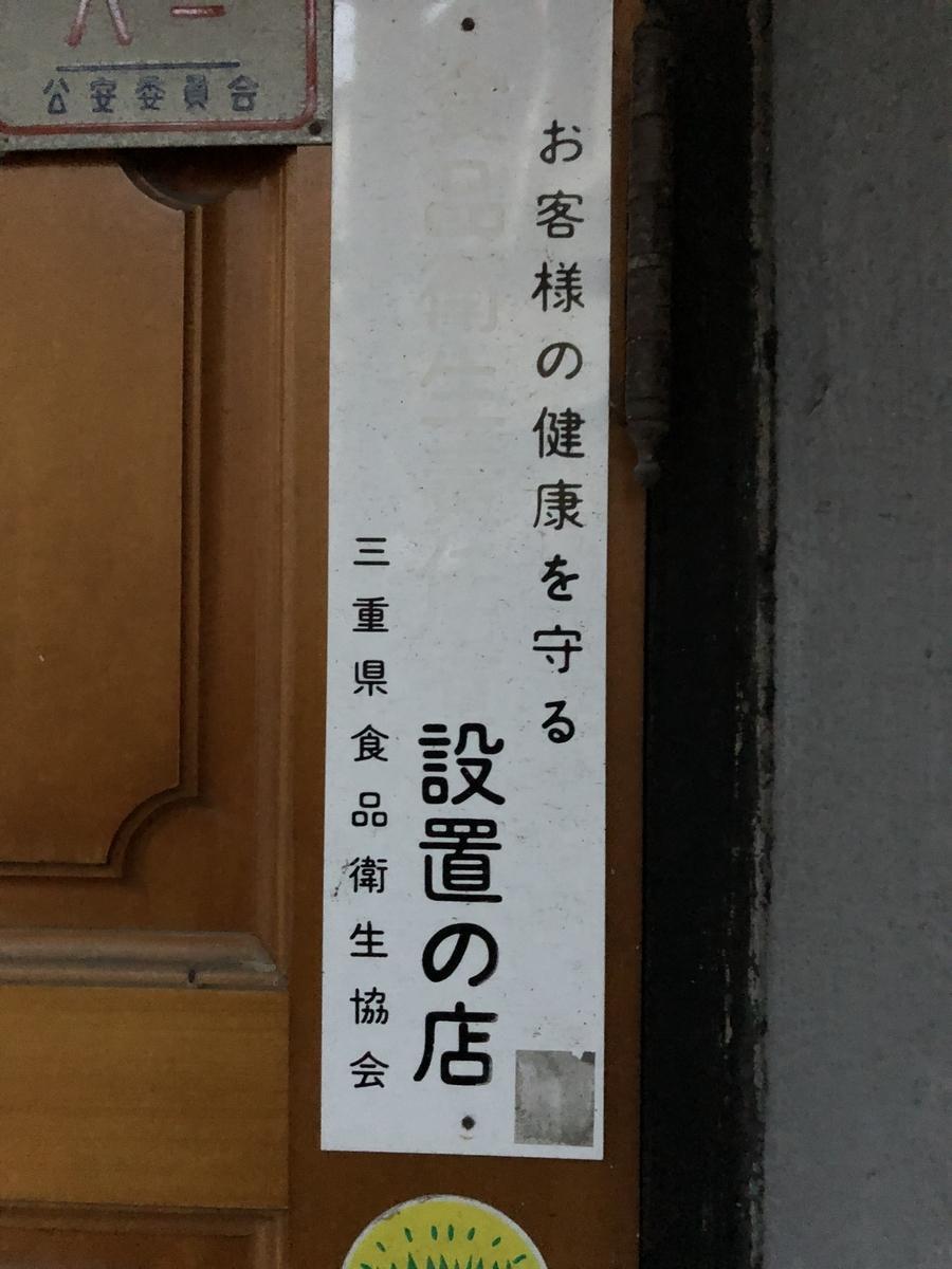 f:id:MIKIMOTO7:20210629175112j:plain