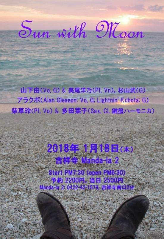 20180109180647