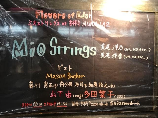 f:id:MIO-HIRONO:20181019182152j:image:h200:right