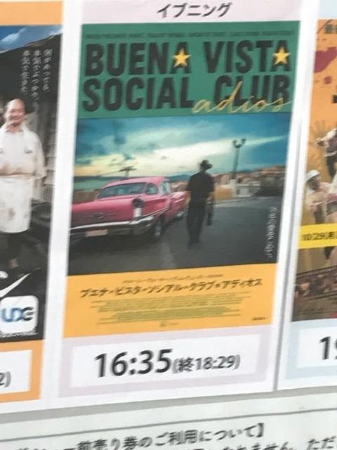 f:id:MIO-HIRONO:20181102161029j:image:h200:right
