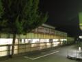 [津久井] 地元のショッピングセンター[神奈川]
