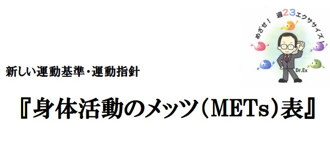 f:id:MITUDON:20120212161634j:image:w580