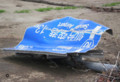 20110612120851
