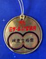 20120331100712