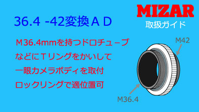 f:id:MIZAR:20200814170328j:plain