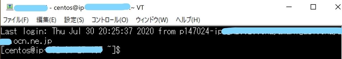 f:id:MIZUNEKO:20200731001326j:plain