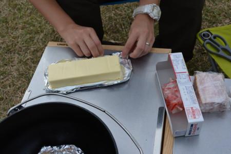 準備品チーズ