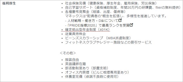 f:id:MNXM:20210115155556p:plain