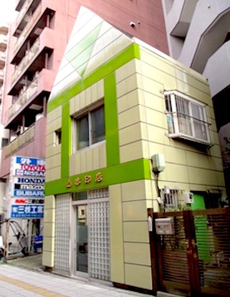三宿のハンコ屋三角屋根の山本印店