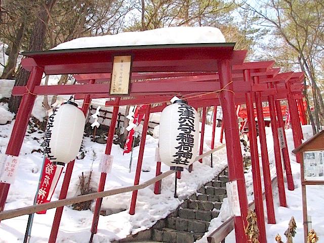 草津温泉西の河原公園の先にある穴守稲荷神社の鳥居