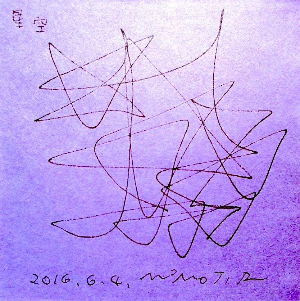 f:id:MOMOJIRI:20160616121843j:plain