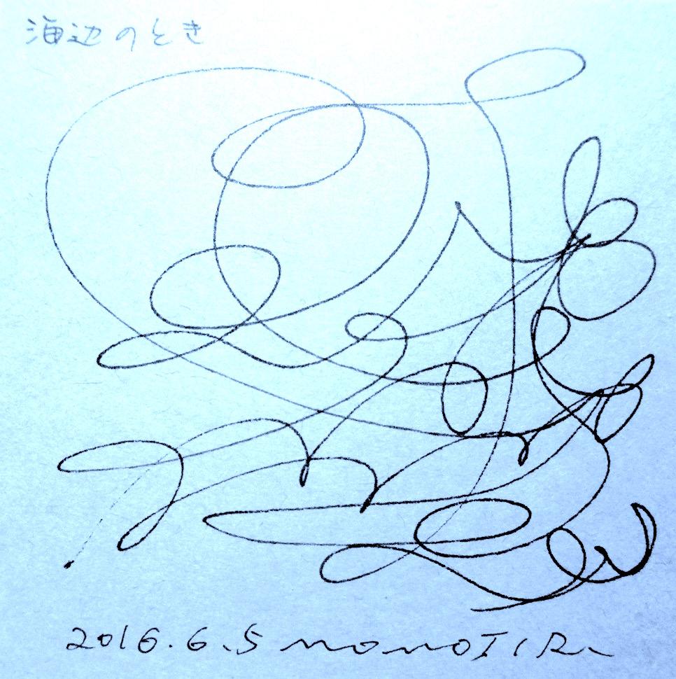 f:id:MOMOJIRI:20160616121931j:plain