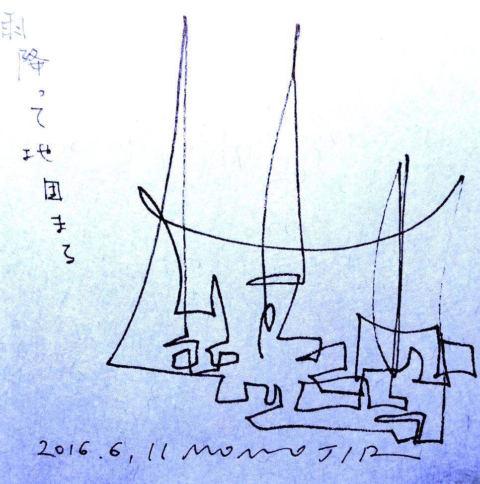 f:id:MOMOJIRI:20160625191634j:plain