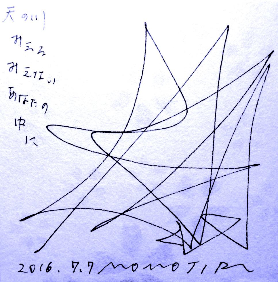 f:id:MOMOJIRI:20160707164658j:plain