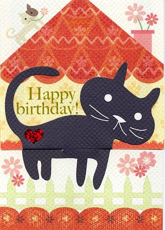 黒猫がこちらを向いているイラストカード