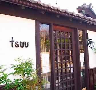 鎌倉の蔵のカフェstuu入口