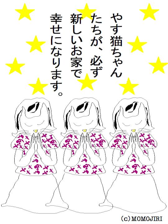 f:id:MOMOJIRI:20161128210211p:plain