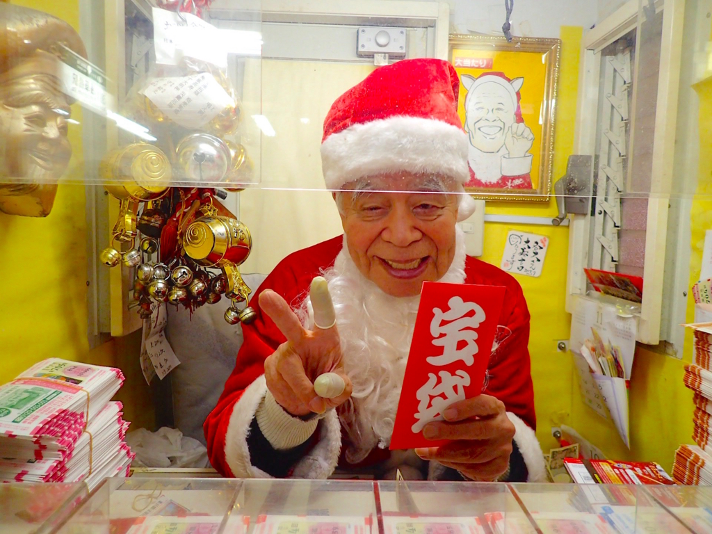 サンタの格好の秀じぃさま笑顔でピースサイン