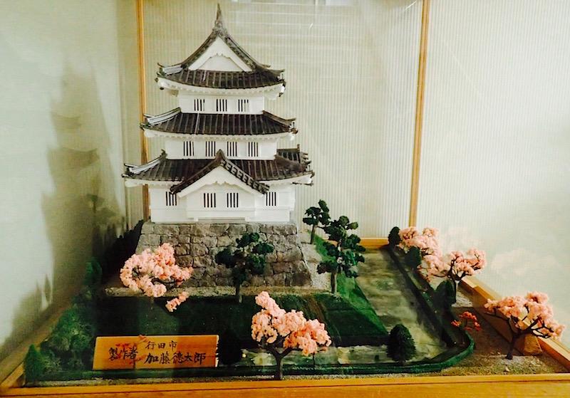 忍城内本丸の模型
