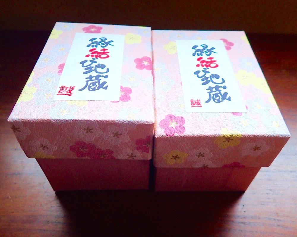 桜模様の箱ふたつ