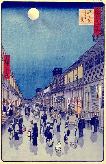 浮世絵 猿わか町夜の景