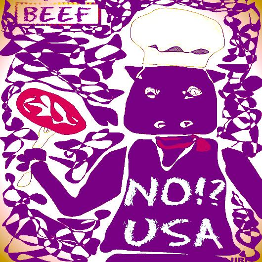 擬人化した牛が肉を持っているイラスト紫バージョン